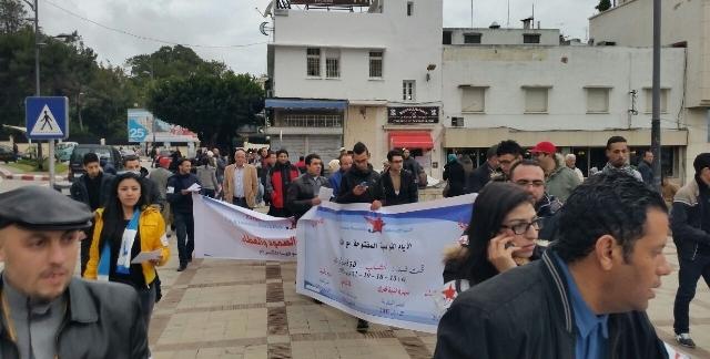 مسيرة تواصلية للشباب في طنجة للتحسيس بأهمية التسجيل في اللوائح الانتخابية