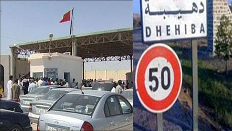 تونس.. مشاكل الذهيبة موضوع اول اجتماع رسمي للصيد