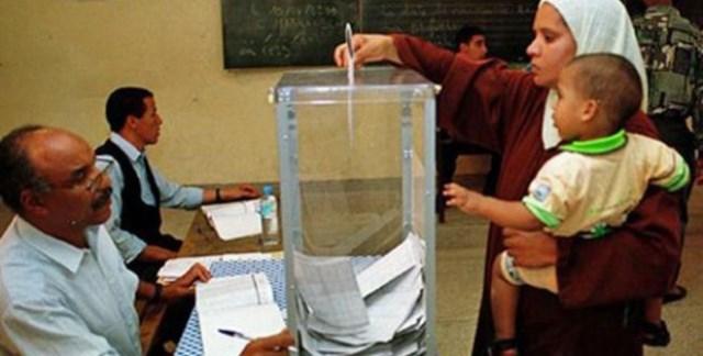 المغرب..أزيد من 910 آلاف طلب تسجيل في اللوائح الانتخابية