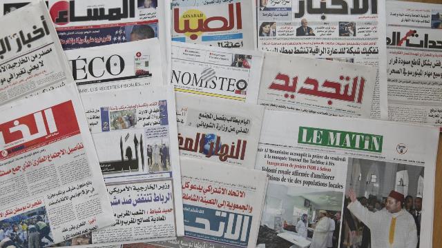 قضايا الصحراء والجهوية والانتخابات تتصدر الصحف المغربية الصادرة اليوم