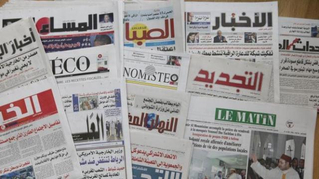 في الصحافة المغربية: