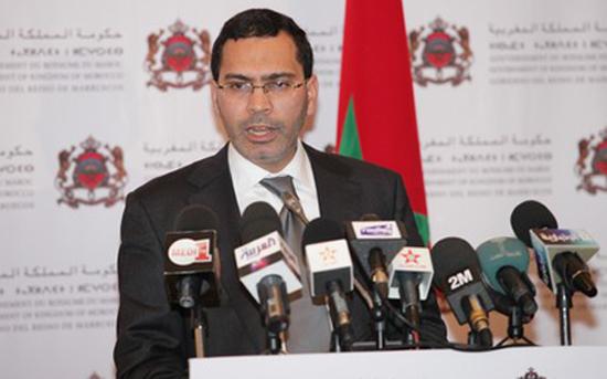 وزارة الاتصال المغربية: بلاغ