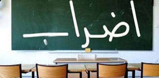 الجزائر .. إضراب نقابات الأساتذة يضع بن غبريط في ورطة