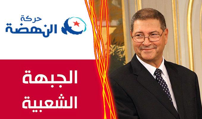 تونس.. الصيد يعلن عن حكومته والنهضة حاضرة