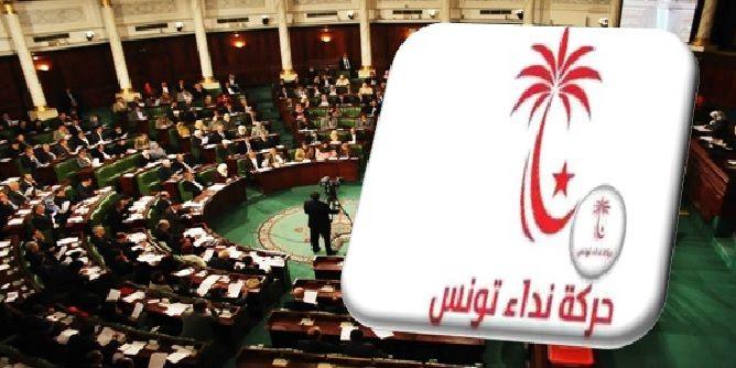 كتلة نداء تونس تحتج أمام المقر المركزي للحزب