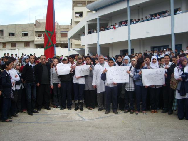 وزارة التربية تحدث مرصدا وطنيا ضد العنف بالوسط المدرسي