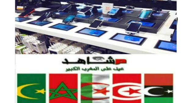 عن الدبلوماسية المغربية الجديدة