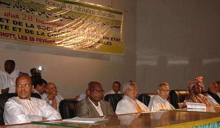 حزب موريتاني معارض يرفض المشاركة في الحوار السياسي