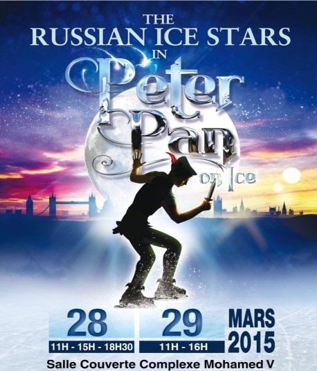 فرفة بيتر بان على الجليد الروسية لأول مرة بالمغرب