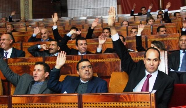 مجلس النواب المغربي يصادق بالأغلبية على مشروع قانون يتعلق بالمناجم