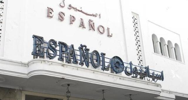 المغرب..المهاجرون السنيغاليون يتصدرون قائمة طالبي التسوية يليهم السوريون والنيجيريون والإفواريون