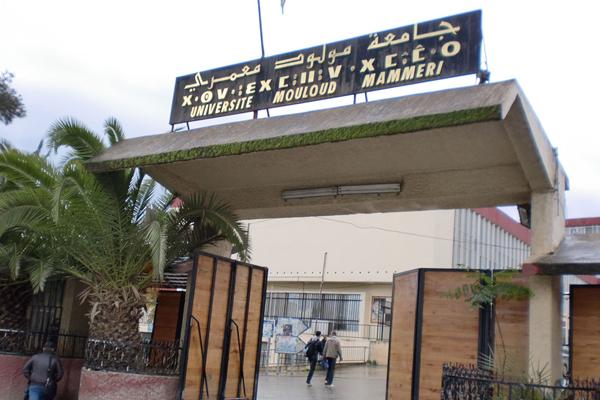 إضرابات بجامعات جزائرية للمطالبة بتحسين الظروف البيداغوجية والاجتماعية