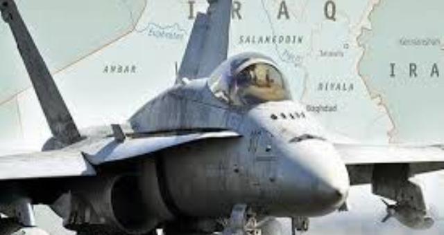 حدود فاعلية التحالف الدولي في مواجهة الإرهاب