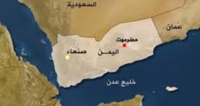 هل سيتمكن الحوثيون من حكم اليمن؟