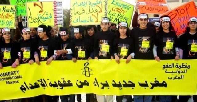 مجلس حقوق الإنسان في المغرب يدعو إلى نقاش  موسع  حول قضية عقوبة الإعدام