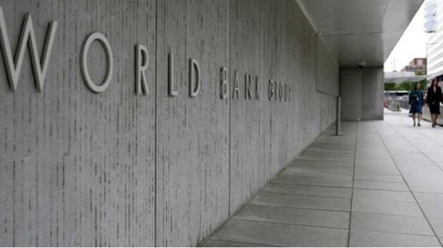 130 مليون دولار..قرض جديد من البنك الدولي للمغرب