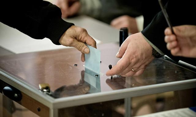 ممثلو الأغلبية يتدارسون النقط المتعلقة بالانتخابات المقبلة للغرف المهنية في المغرب
