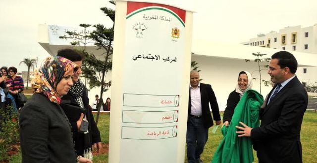 افتتاح مركب اجتماعي لوزارة الاتصال بالرباط وتكريم عدد من النساء