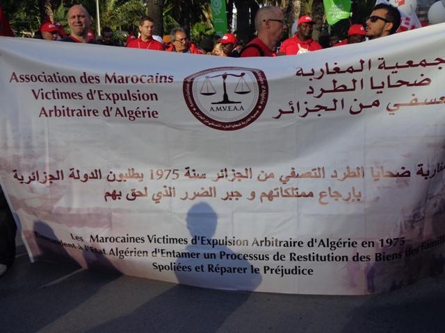 قضية المغاربة المطرودين من الجزائر أمام مجلس حقوق الإنسان بجنيف