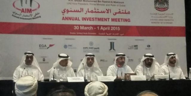 ملتقى الاستثمار السنوي بدبي.. المغرب يفوز بالرتبة الثانية لجائزة أفضل مشروع