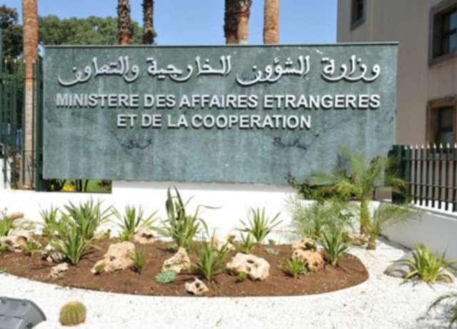 المغرب يستدعي سفيره بأبوجا للتشاور وينفي إجراء أي اتصال هاتفي بين عاهله ورئيس نيجيريا