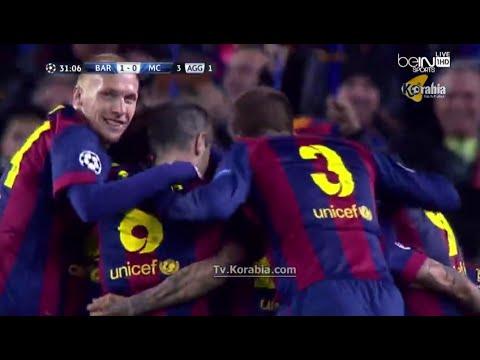 برشلونة ومانشستر سيتى 1-0