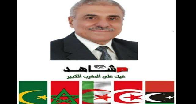 الجزائر وتونس والمغرب في مجموعات سهلة المنال