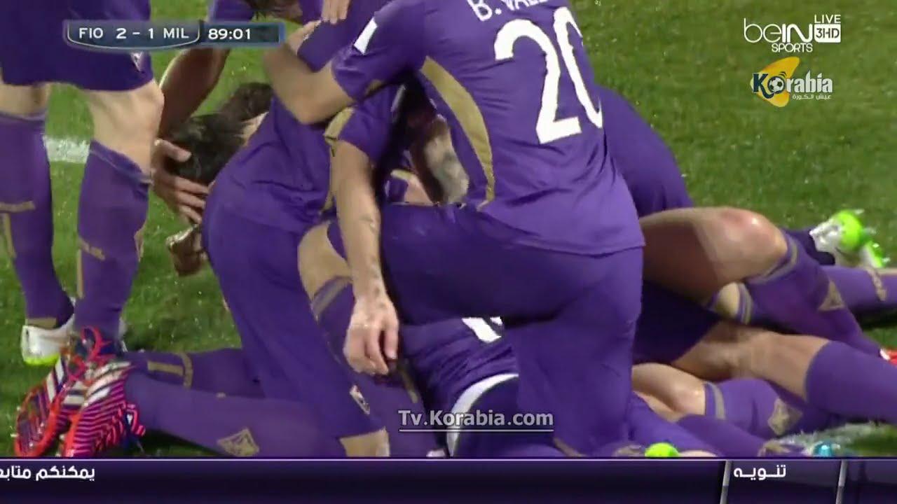 فيورنتينا وميلان 2-1