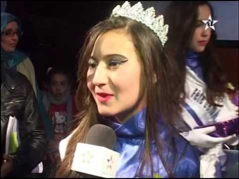تتويج الفائزة بلقب ملكة ثلج إفران 2015