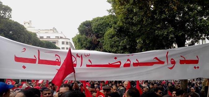 الآلاف يشاركون في مسيرة