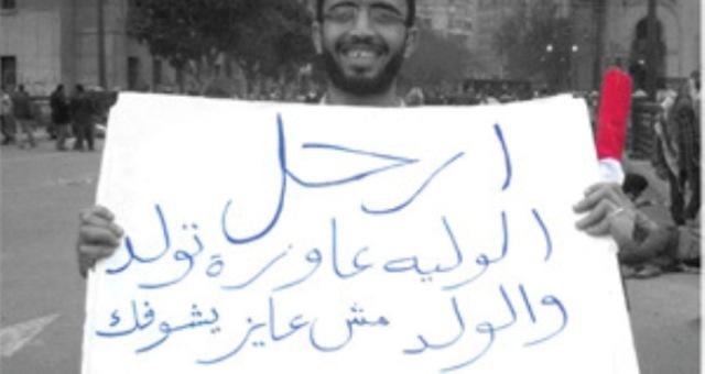 الأنثربولوجي الألسني نادر سراج سيميائية الشعارات داخل الحياة اليومية والسياسية في مصر