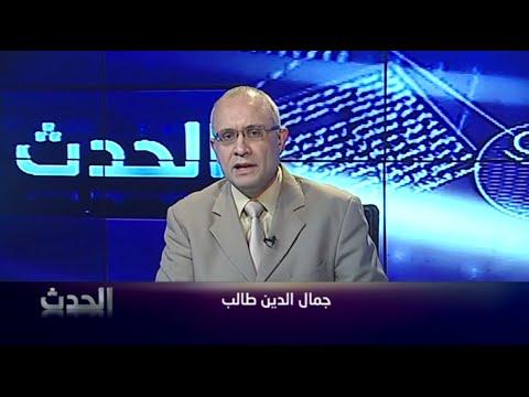 الجزائر: الغاز الصخري..عين صالح و