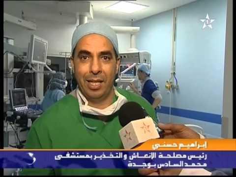 إسعاف شابة مغربية بمروحية