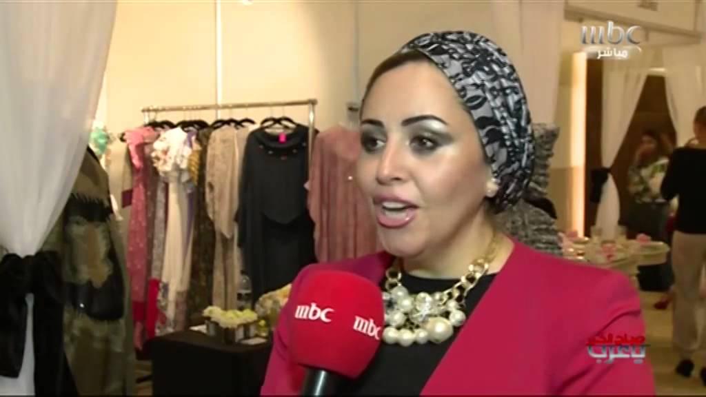 أزياء ليبية عصرية تعيدك للتراث