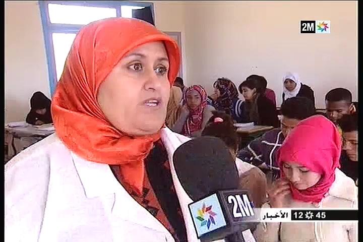 ظروف اشتغال المعلمات المغربيات في العالم القروي