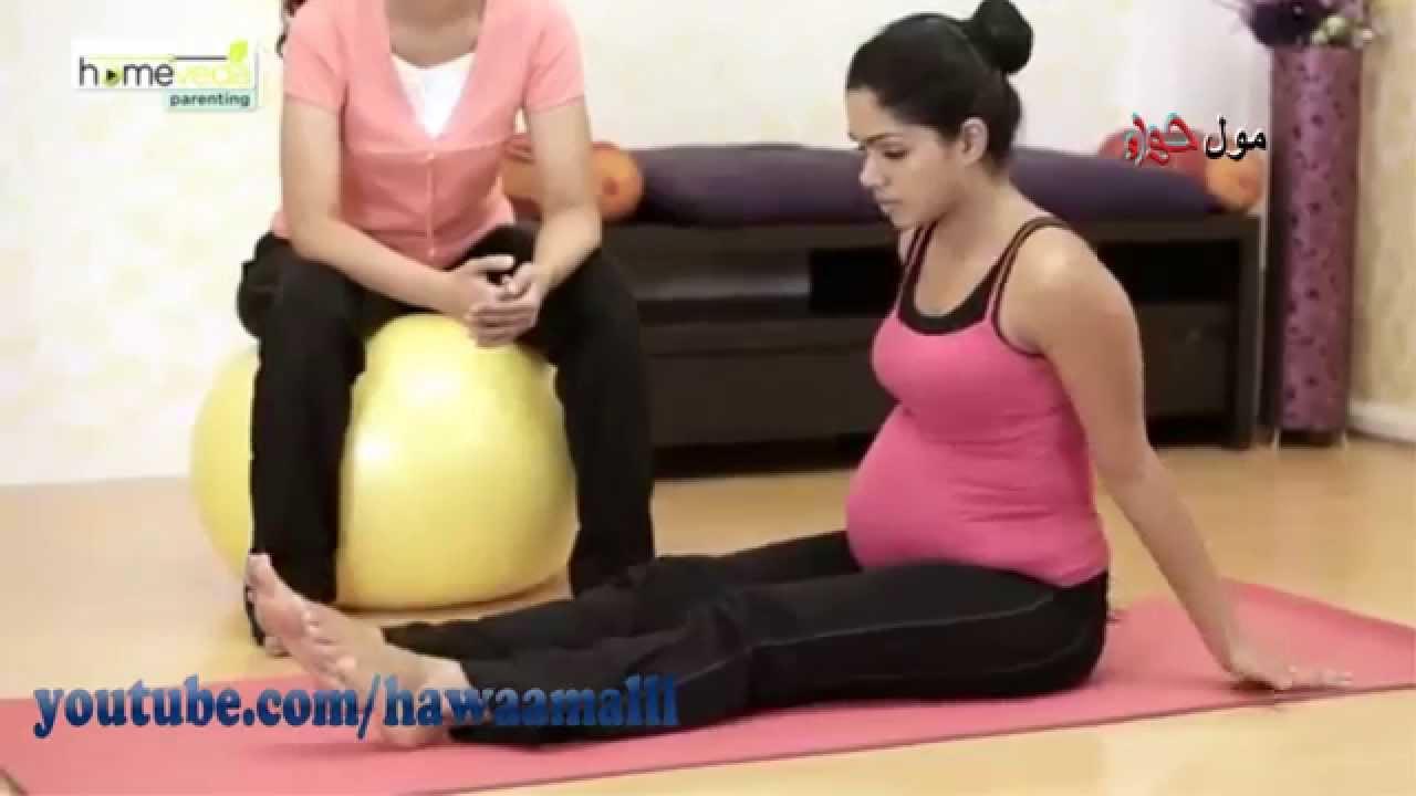 بالفيديو.. تمارين للحامل من أجل ولادة بدون ألم
