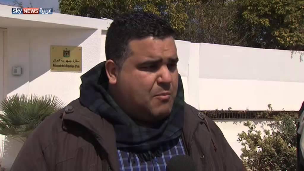 قضية المقاتلين التونسيين في سوريا والعراق