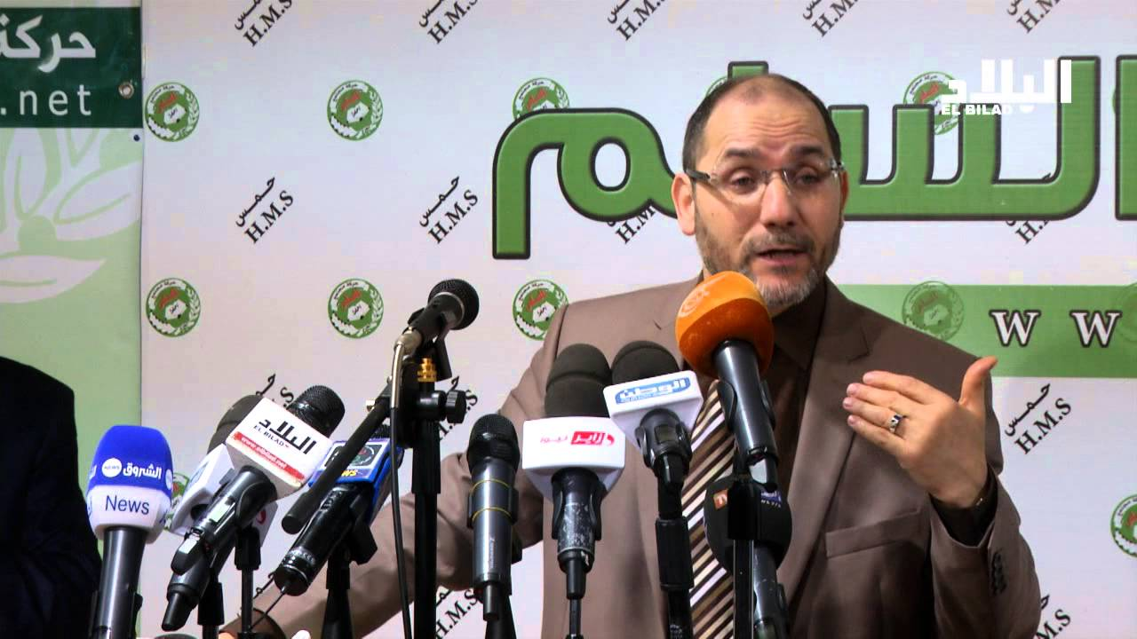 المعارضة الجزائرية تنظم مؤتمرا جامعا شهر أبريل القادم