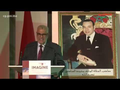 بنكيران والربيع العربي