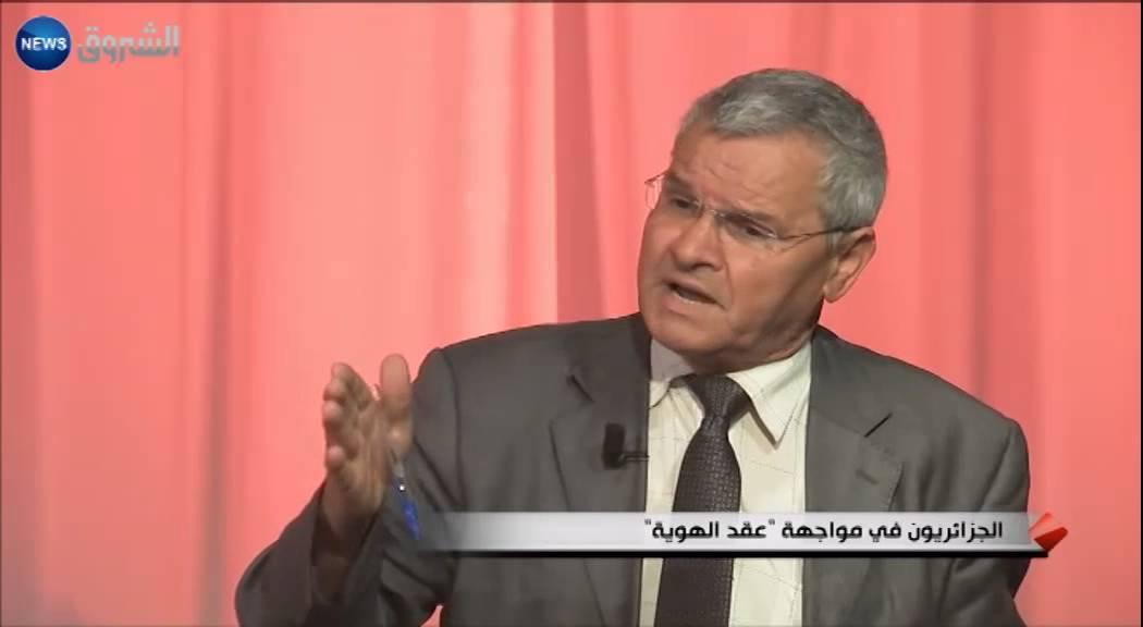 الجزائريون في مواجهة عقد الهوية