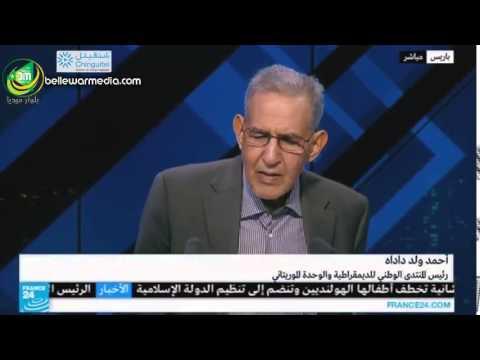 ولد داداه يهاجم سياسة ولد عبد العزيز