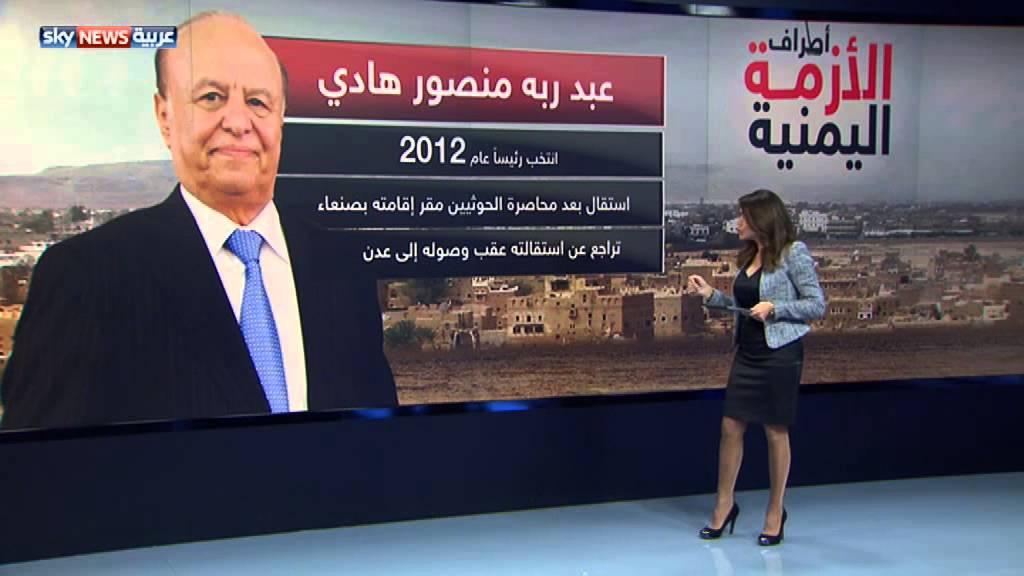 خريطة الصراع في اليمن