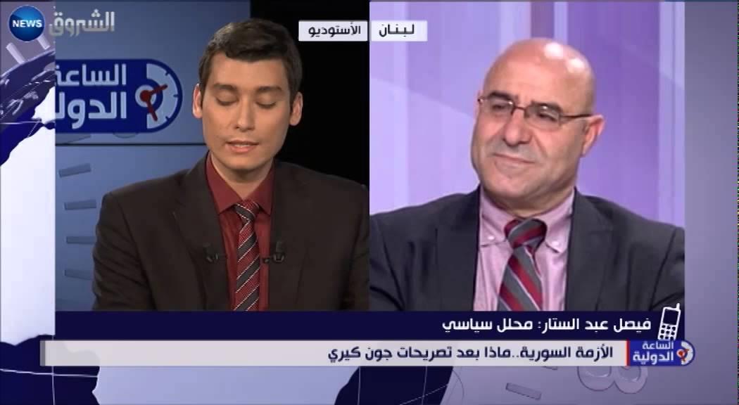 الساعة الدولية: الإرهاب يضرب تونس.. ماذا وراء استهداف الأجانب؟