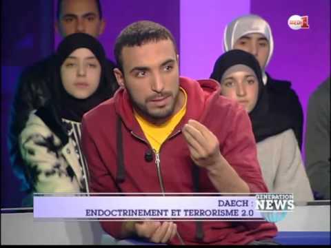 الشباب المغربي وداعش والإرهاب