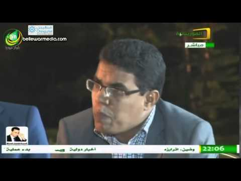 ملاسنة بين ولد عبد العزيز والصحفي ولد الوديعة