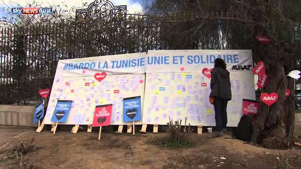 مسيرة دولية ضد الإرهاب في تونس