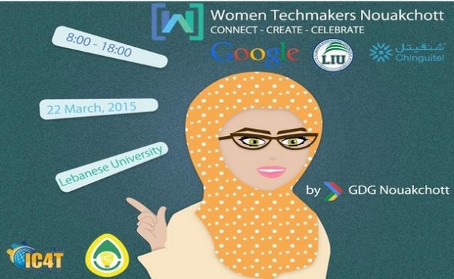 غوغل تنظم مؤتمراً نسوياً للتكنولوجيا بموريتانيا