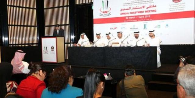 الوفد المغربي يعرض 124 ملف مشروع أمام الملتقى السنوي للاستثمار في دبي
