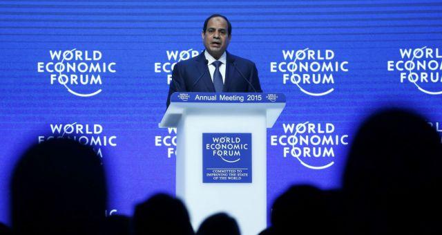 مصر تستثني تركيا وإسرائيل وإيران من مؤتمرها الاقتصادي