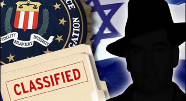 إسرائيل تنفي تجسسها على المفاوضات الأمريكية الإيرانية